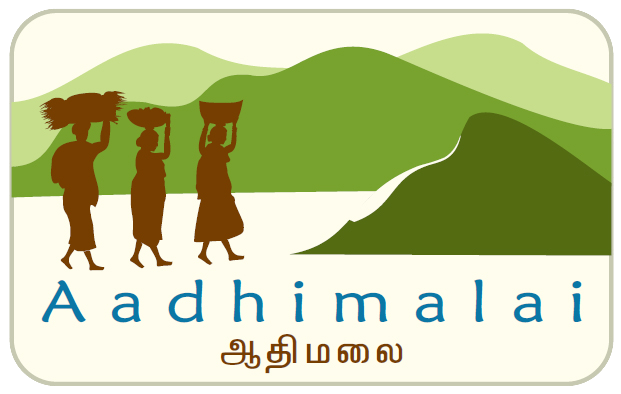 Aadimalai